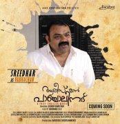 Alice In Panchalinadu Malayalam Movie 2020 Pics 5100