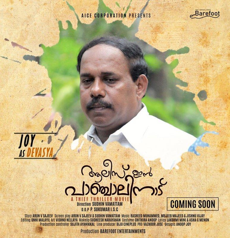Alice In Panchalinadu Movie Latest Gallery 6897