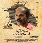 Apr 2020 Gallery Alice In Panchalinadu Malayalam Movie 2796