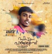 Apr 2020 Still Alice In Panchalinadu Malayalam Movie 8521