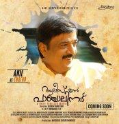 Apr 2020 Stills Alice In Panchalinadu Malayalam Film 2452