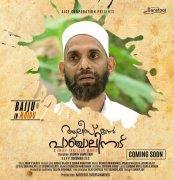 Cinema Alice In Panchalinadu Album 3589