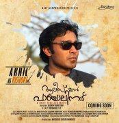 Film Alice In Panchalinadu Apr 2020 Images 9458
