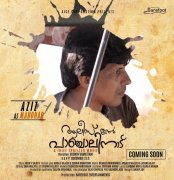 Latest Photo Alice In Panchalinadu Malayalam Movie 4157