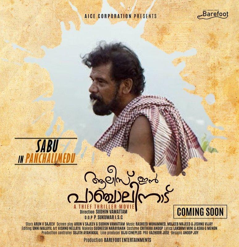 Latest Photo Malayalam Film Alice In Panchalinadu 8961