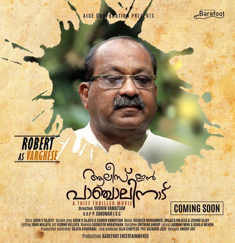 Latest Picture Alice In Panchalinadu Malayalam Movie 260