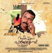 Malayalam Movie Alice In Panchalinadu 2020 Album 9788