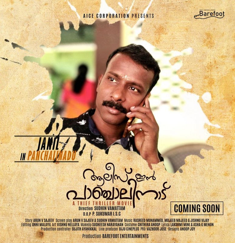 Malayalam Movie Alice In Panchalinadu 2020 Album 9788