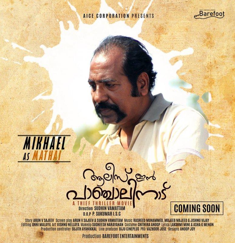 Movie Alice In Panchalinadu Latest Pic 8959