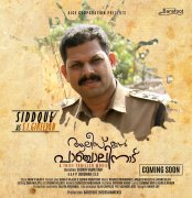 New Pic Alice In Panchalinadu Malayalam Movie 6346