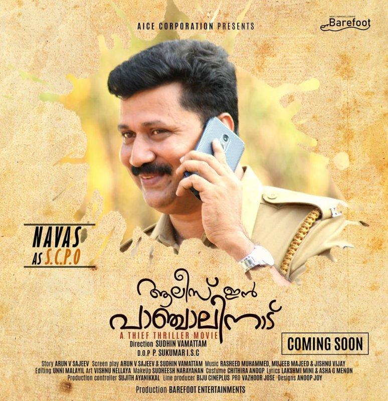 New Wallpaper Alice In Panchalinadu Malayalam Film 9792