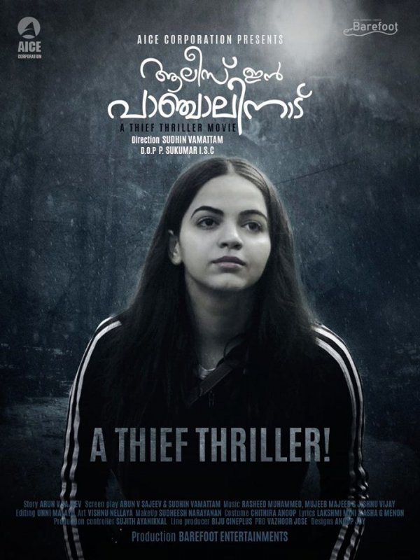 Recent Image Movie Alice In Panchalinadu 9928
