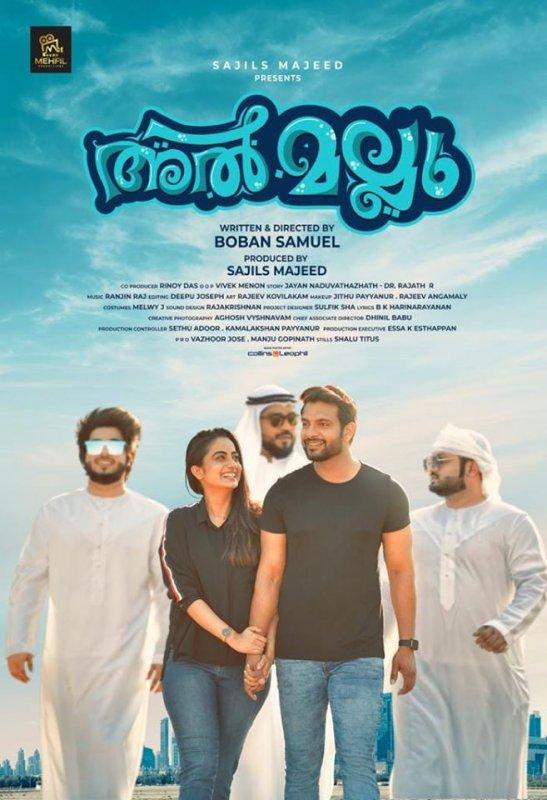 2019 Photos Malayalam Movie Almallu 4450