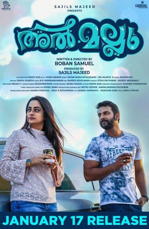 Almallu Malayalam Movie Jan 2020 Pics 372