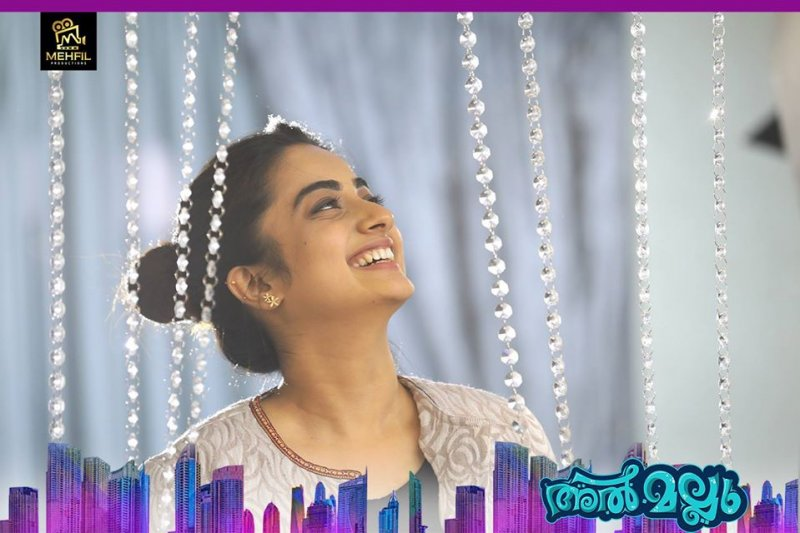 Cinema Namitha Pramod In Almallu 792