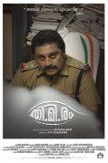 Gallery Almallu Malayalam Film 4545