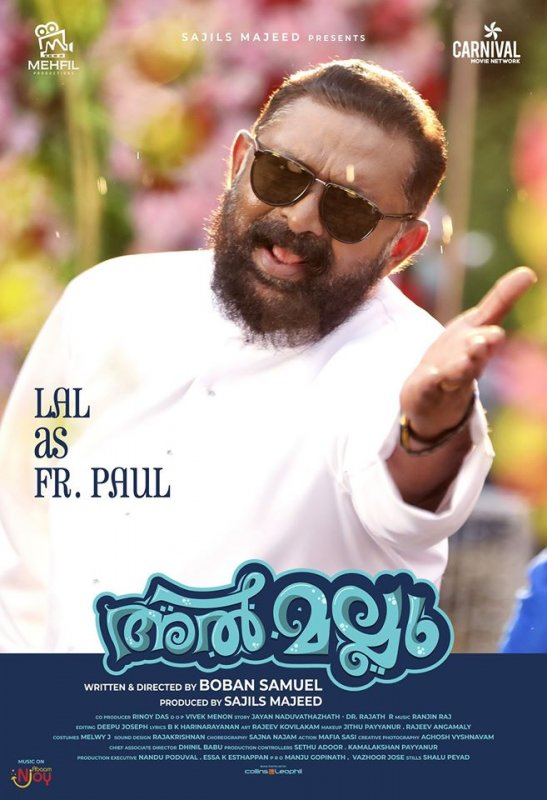 Lal In Movie Almallu 23