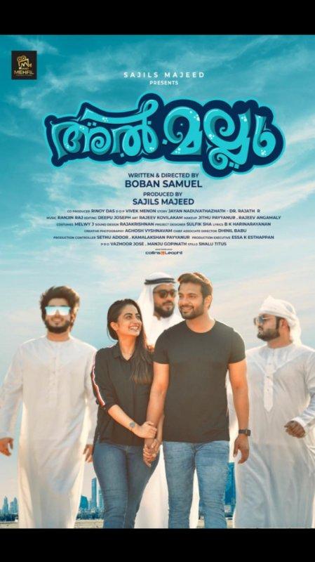 Malayalam Movie Almallu 2019 Photo 3926