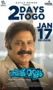 Movie Almallu Jan 2020 Albums 2102