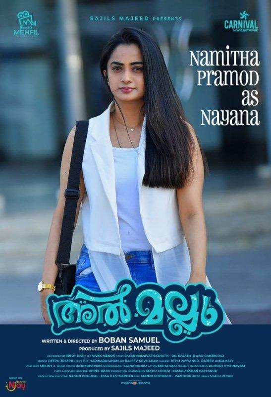 Namitha Pramod Almallu Film 234