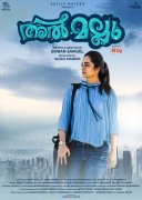 Namitha Pramod Almallu Movie 516