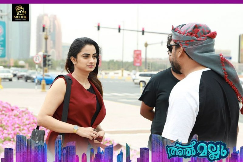 Namitha Pramod In Almallu Film 61