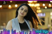Namitha Pramod In Almallu Movie New Still 696