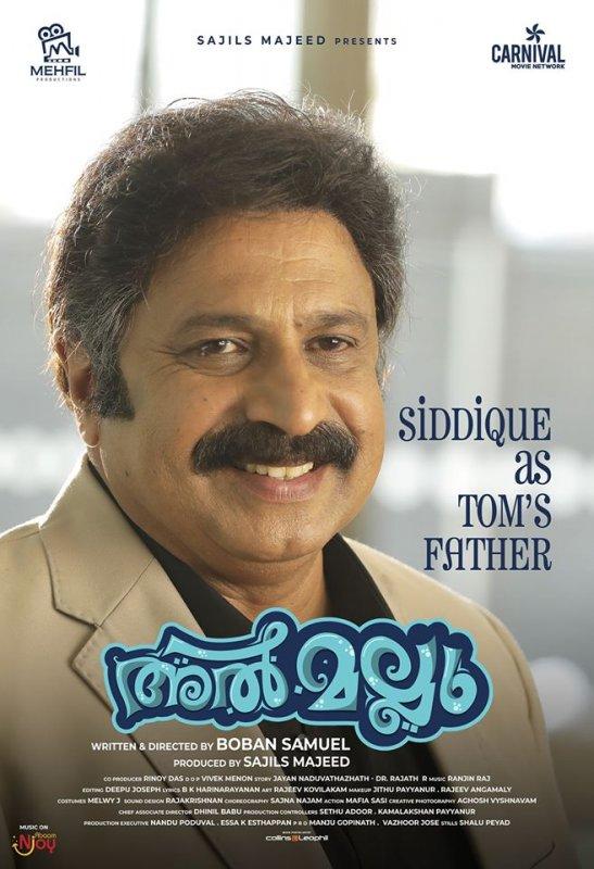 Recent Photo Almallu Malayalam Movie 974