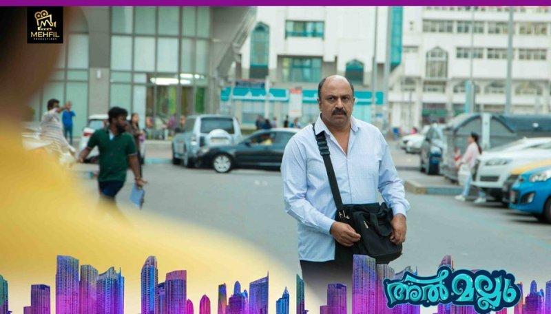 Siddique In Almallu Movie 986