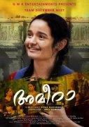 Ameera Film Oct 2020 Pictures 3223