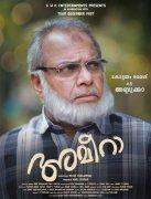 New Image Ameera Malayalam Film 4889