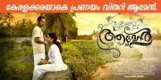 Malayalam Movie Amen Stills 7196