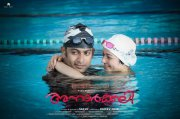 2015 Image Anarkali Malayalam Cinema 3234