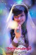 Actress Priyal Gor In Anarkali Movie Pic 89
