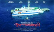 Latest Picture Malayalam Cinema Anarkali 4133