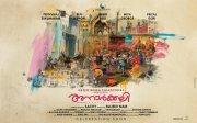 Malayalam Film Anarkali Latest Stills 8399