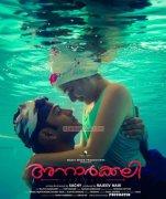 Malayalam Film Anarkali New Still 3248