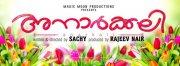 Malayalam Movie Anarkali 2015 Albums 1069