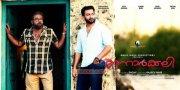 Movie Still Prithviraj Biju Menon In Anarkali 36
