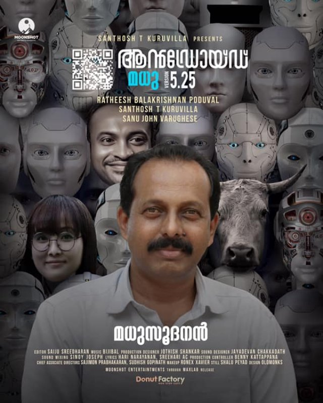 2019 Photo Malayalam Film Android Kunjappan 9827