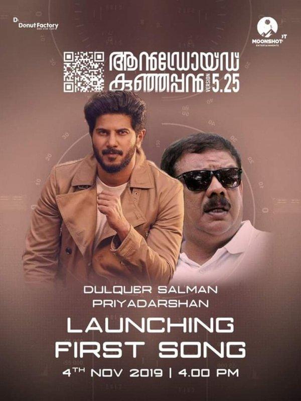 Android Kunjappan Malayalam Cinema Latest Still 146