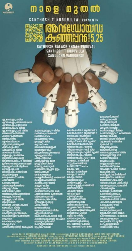 Android Kunjappan Theatre List 457