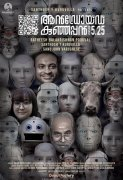 Android Kunjappan Version 5 25 New Poster Soubin 58