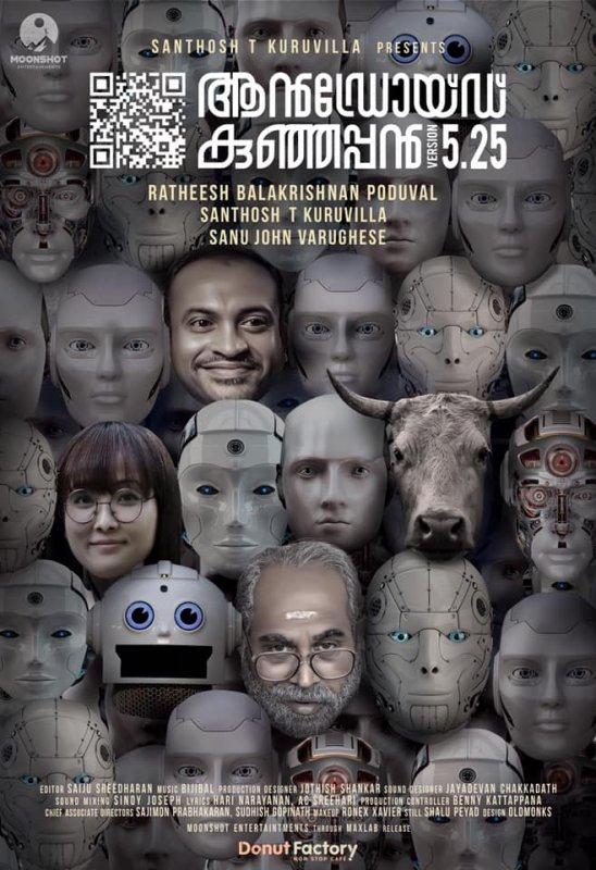 Android Kunjappan Version 5 25 New Poster Soubin 58