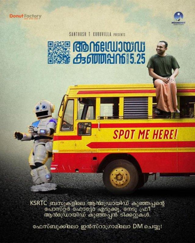 Android Kunjappan Version 5 25 New Poster Soubin 650