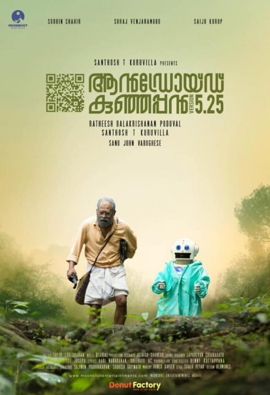 Latest Pic Android Kunjappan Malayalam Movie 8331