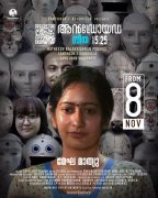 Megha Mathew Android Kunjappan 33