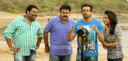 Malayalam Movie Angry Babies 2708
