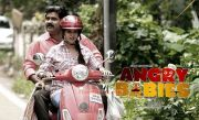 Malayalam Movie Angry Babies 359