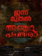Anjaam Pathiraa Film 2020 Wallpaper 6528